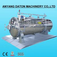 Buy cheap Steam autoclave retort from wholesalers