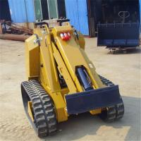 Buy cheap DH 1150 mini skid steer loader,used skid steer prices,skid steer for sale used from wholesalers