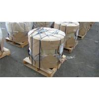 China brass coated steel wire on sale