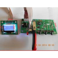 Buy cheap mp3 player module  from china  supplier,folder selection  G207LCD from wholesalers