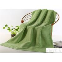 Satin Bamboo Cotton Bath Towels Bright Colored With Multi Sizes