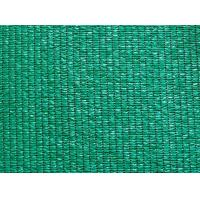 Buy cheap Sun Shade Net from wholesalers