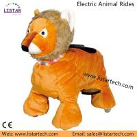 Buy cheap Motorized Plush Riding Animals Bicycle Led Flashing Light Animal Toy Cars on Ride from wholesalers