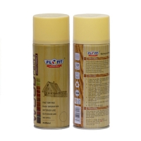 Buy cheap OEM Wood 450ml Aerosol Paint Can Acrylic Furniture Spray Paint from wholesalers