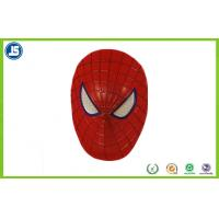 Buy cheap Venetian Masquerade Plastic Face Masks With UV Coating Pringting from wholesalers