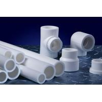 Buy cheap good water resistance properties polyethylene (PE-RT) tubes sanitation and hygiene from wholesalers