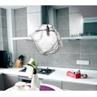 Ice Cube Pendant Light