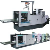 Buy cheap RCHM500-DN/4J  Multi part Continuous Computer Form paper Perforating Machine from wholesalers