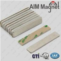 Buy cheap Strong ndfeb square magnet from wholesalers