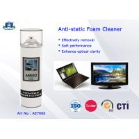 Buy cheap Ozone - Friendly 300ml / Can Anti-static Foam Cleaner Aristo Aerosol Electric Contact Cleaner from wholesalers