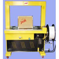 Buy cheap Strapping Machine (Auto-Strapping Machine HY-200) from wholesalers