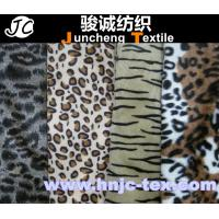 Buy cheap printed plush velboa fabric printed knitted fleece fabric animal pictures print fabric from wholesalers