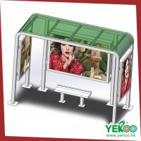 Buy cheap outdoor furniture bus shelter light box from wholesalers