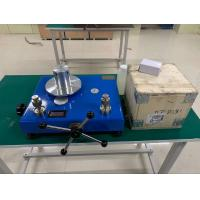 Buy cheap dead weight tester from wholesalers