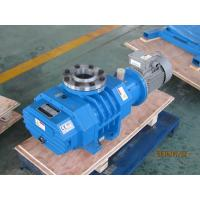 Buy cheap Best selling High Quality Booster Pump used for Vacuum Heat Treatment from wholesalers