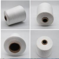 Buy cheap Spun Polyester Yarn Polyester Raw Material For Knitting Or Weaving Made Of Staple Fiber from wholesalers