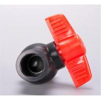 Buy cheap HDPE Compact Plastic Ball Valve from wholesalers