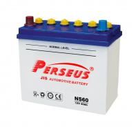 Buy cheap Dry Charged Car Battery - NS60/NS60L/12V45ah from wholesalers
