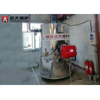 Buy cheap Reasonable Design Vertical Water Tube Boiler With Automatic Control System from wholesalers