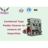 Buy cheap Hot sale TQLQ combined rice clean stone removing machine from wholesalers