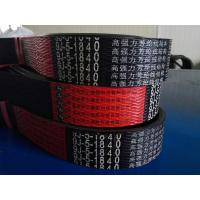 Buy cheap Wrapped Banded Rubber V Belt Black Color Compact And Low Stretch Design from wholesalers