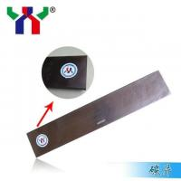 Buy cheap carbon vane For Rolan 700 printing pump offset printing machine parts from wholesalers
