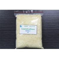 General Weak Cationic Softener Flakes Cold Water Type For Textile Finishing