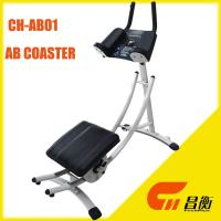 Buy cheap As seen on tv abdominal fitness equipment/ab coaster from wholesalers