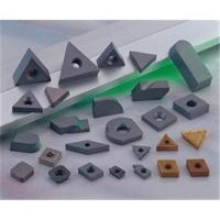 Buy cheap Tungsten Carbide Indexable Inserts from wholesalers