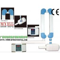 Buy cheap x-ray unit.dental x-ray unit from wholesalers