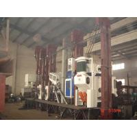 Buy cheap 96 tons per day low price rice mill plant layout from wholesalers