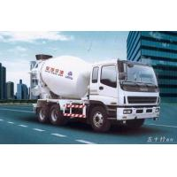 Buy cheap Concrete Agitator Truck (CLY5259GJB2) from wholesalers