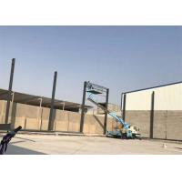 Buy cheap Prefabricated workshop steel structure warehouse pregab seel building from wholesalers