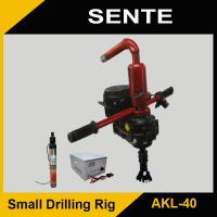 Buy cheap Portable boring machine AKL-40 from wholesalers
