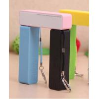 Buy cheap Gift power bank/2600mAh mini mobile phone power bank from wholesalers
