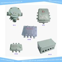 Buy cheap Explosion proof aluminum wiring box for fuel dispensers, Ex junction box of fuel dispenser product