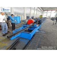 Buy cheap Box Beam Roll Forming Machine / Step Beam Roll Forming Machine from wholesalers