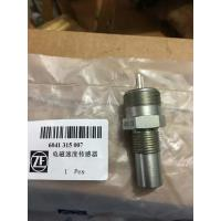 Buy cheap Oil Gas Hall Effect Speed Sensor , Mag Pickup Speed Sensor Bear High Temperature from wholesalers