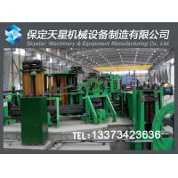 Buy cheap Skystar High Frequency H Beam Welding  Machine / Production Line / HF welding H beam produciton line from wholesalers