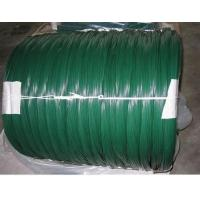 Buy cheap Decorative PVC Coated Inner Black Annealed Binding Wire For Construction from wholesalers