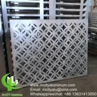 Buy cheap Wall cladding engraved aluminum decorative facade  panel exterior building curtain wall from wholesalers
