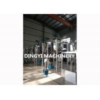 Cream Vacuum Emulsifying Mixer Steam Heating 18.5Kw Motor Safety Operation