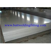 Buy cheap Shipbuilding Steel Plate AH32, AH36, AH40, DH32 SGS / BV / ABS / LR / TUV / DNV / BIS / API / PED from wholesalers