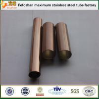 Buy cheap Bronze color finish pipe stainless steel SS304 exporter from wholesalers