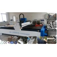 Buy cheap High Speed Laser Metal Cutting Machine For Metal Sheet and Tube Pipe from wholesalers