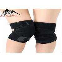Buy cheap 3D Sel f- heating Tourmaline Knee Pads Hot Magnetic Far Infrared Knee Pads from wholesalers