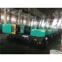 Buy cheap PPR Pipe Fittings Automatic Injection Moulding Machine Hydraulic System 1600KN from wholesalers