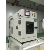 Buy cheap Mini Temperature Cycling Chamber Lab Application Customized Inner Tank Capacity product