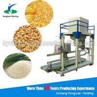 Buy cheap corn wheat grain automatic weighing filling bagging machine from wholesalers