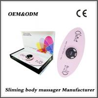 Buy cheap Adjustable intensity vibration touch massage/ Mini electronic vibration butterfly massager from wholesalers